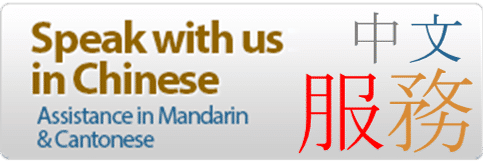 Speak with Blue Grouse Wine Cellars in Chinese